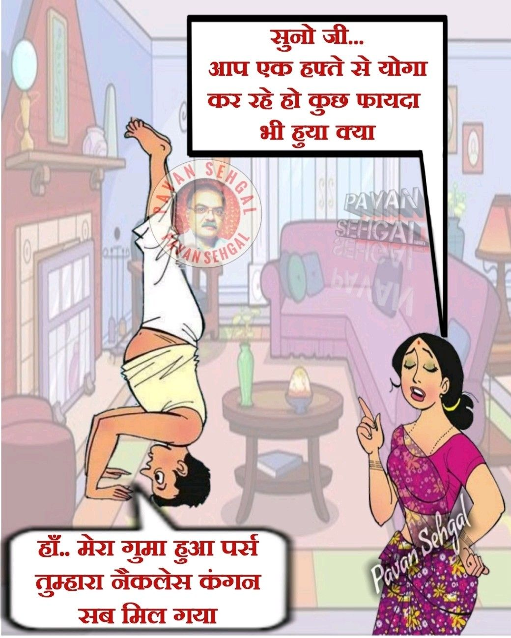 Pin by Psehgal on Funny jokes Jokes in hindi, Funny