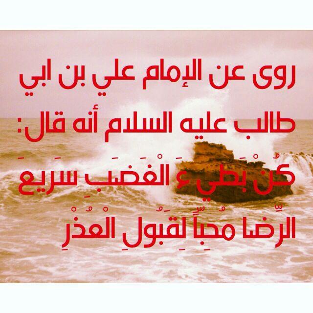 السلام على اسد الله الغالب علي بن ابي طالب