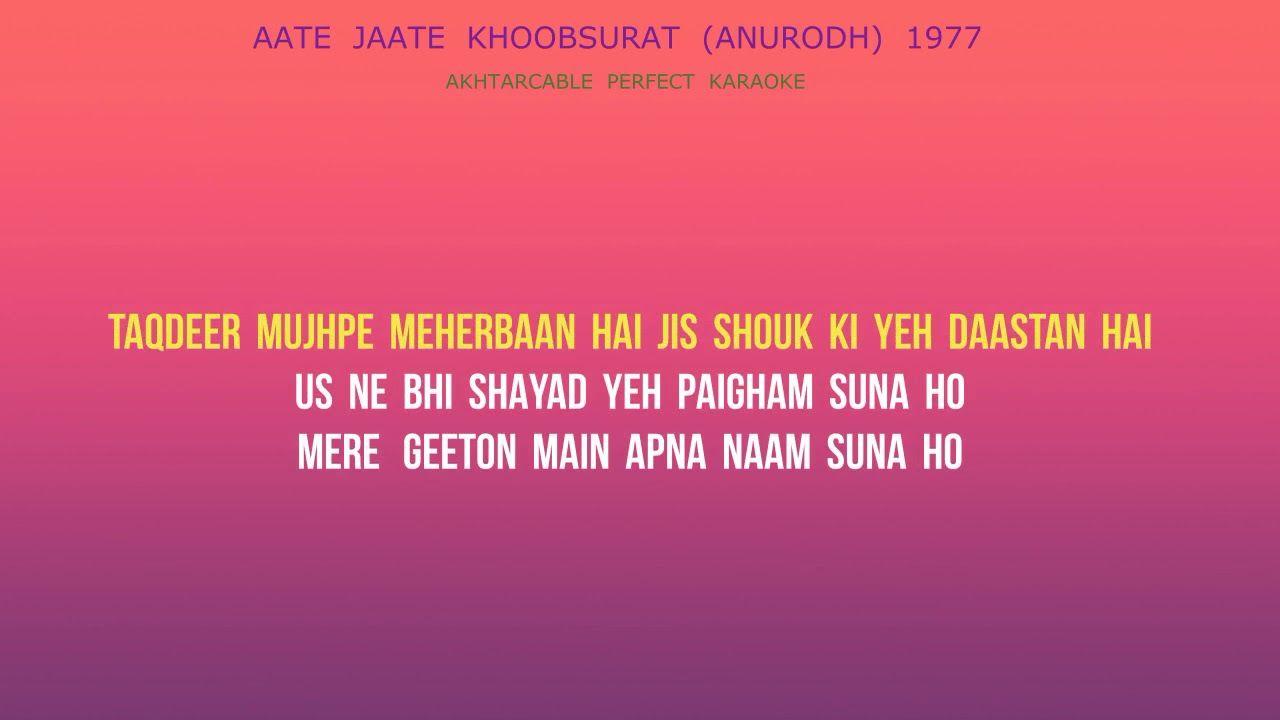 Aate Jaate Khoobsurat PERFECT KARAOKE WITH LYRIC ACN Karaoke Lyrics Music