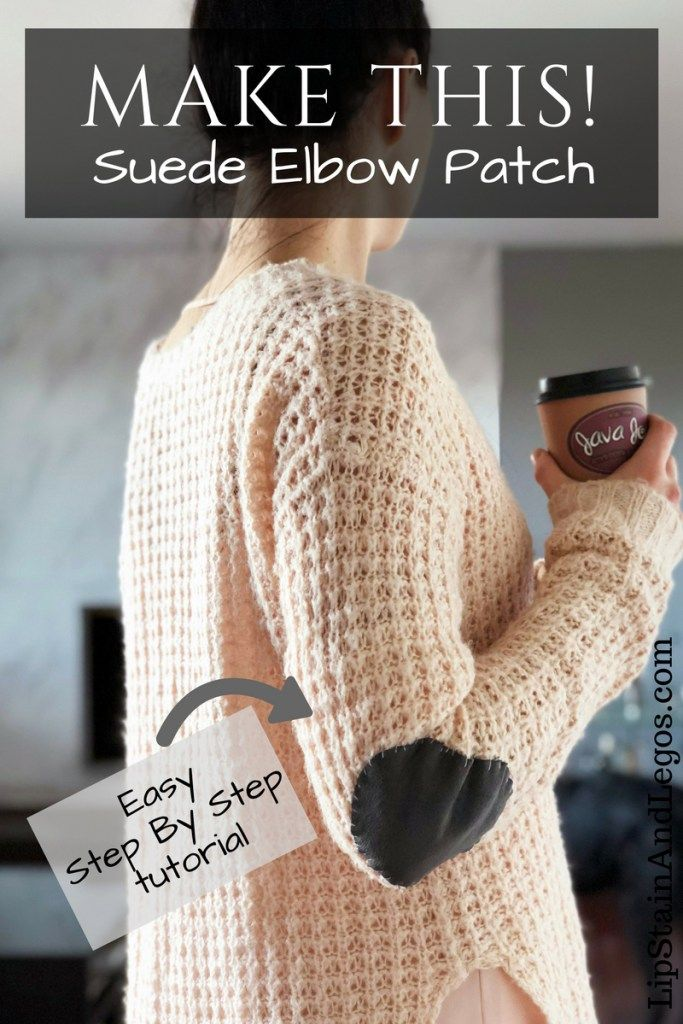8875b1ef25 DIY Suede Patch to refashion your Chunky Sweaters. Fall fashion Outfit Idea.