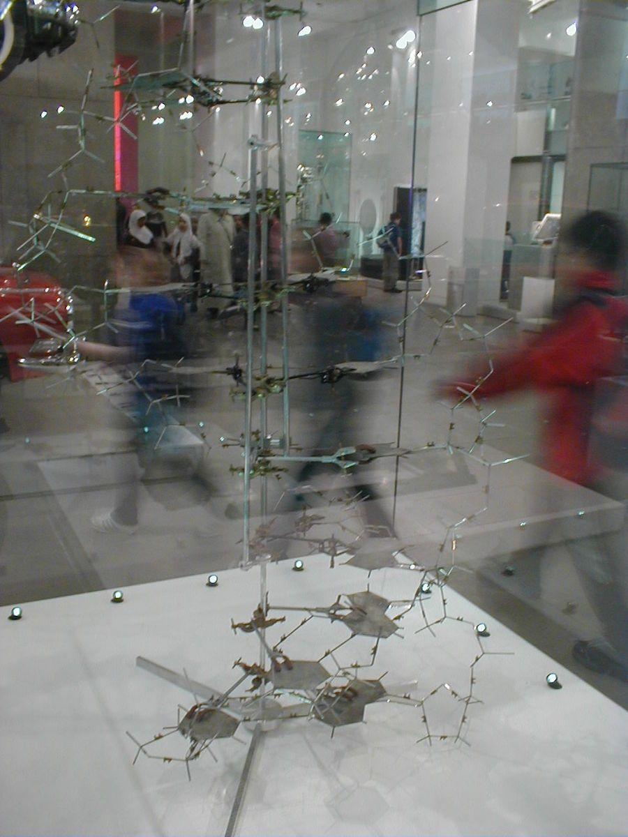 File:DNA Model Crick-Watson.jpg