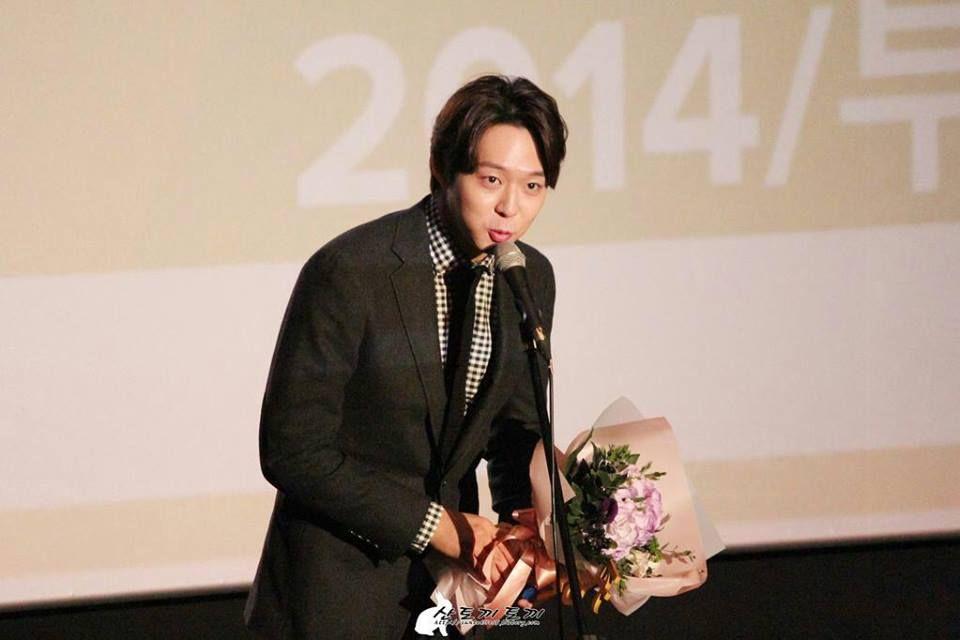 04December2014 Park Yuchun at the 15th Busan Film Critics Association Awards