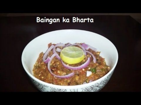 Baingan bharta recipe quick video indian food recipes pinterest baingan bharta recipe quick video indian food forumfinder Choice Image