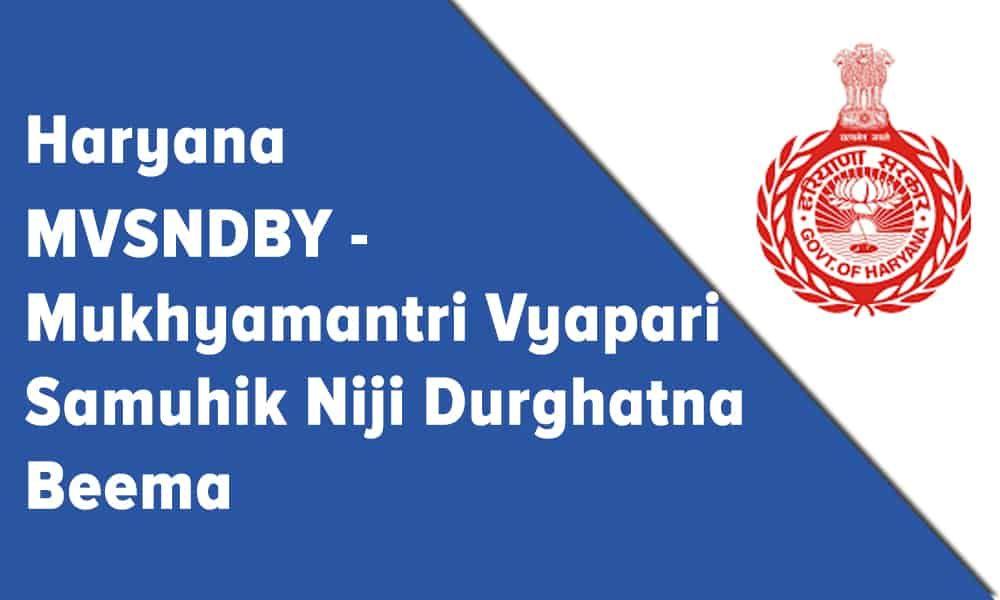 Mvsndby Mukhyamantri Vyapari Samuhik Niji Durghatna Beema With