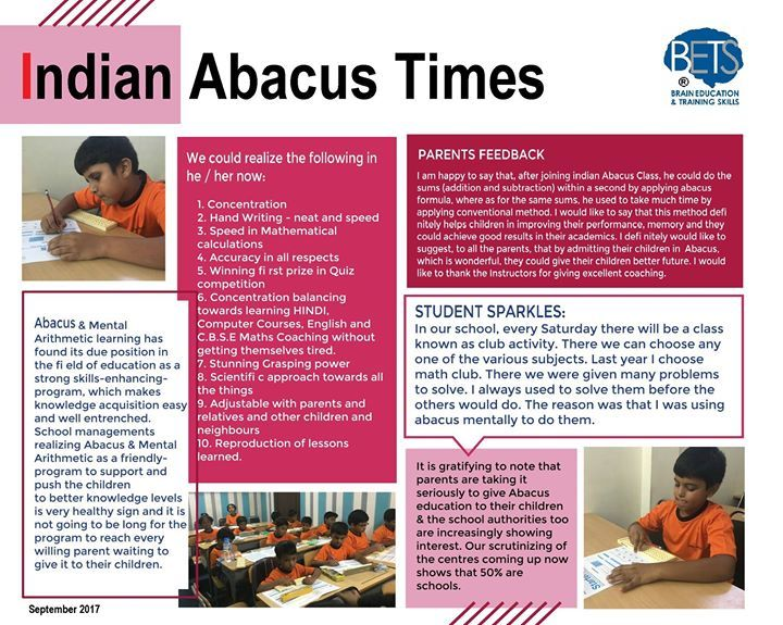 Indian Abacus times How to apply