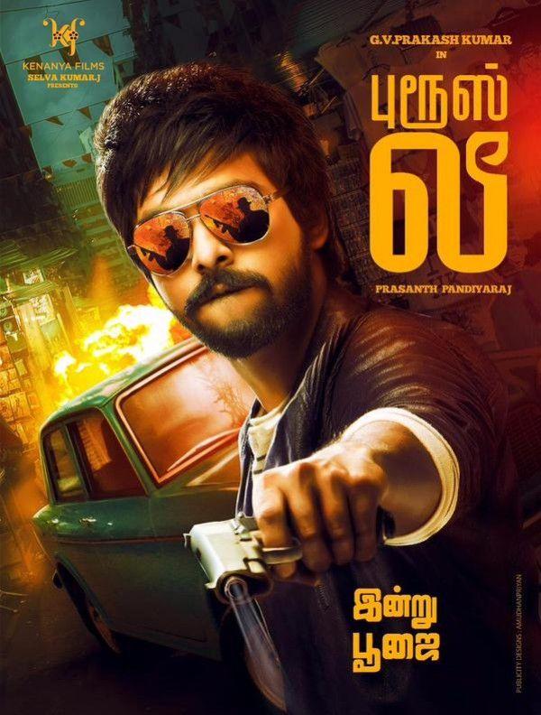 ... FULL MOVIES ONLINE: Mapla Singam (2015) Watch Tamil Full Movie online