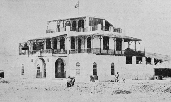 Ottoman Empire Health Department In Jeddah Arabia 1900s Osmanli Donemi Cidde Sihhiye Dairesi Jeddah Saudi Arabia Ottoman Empire