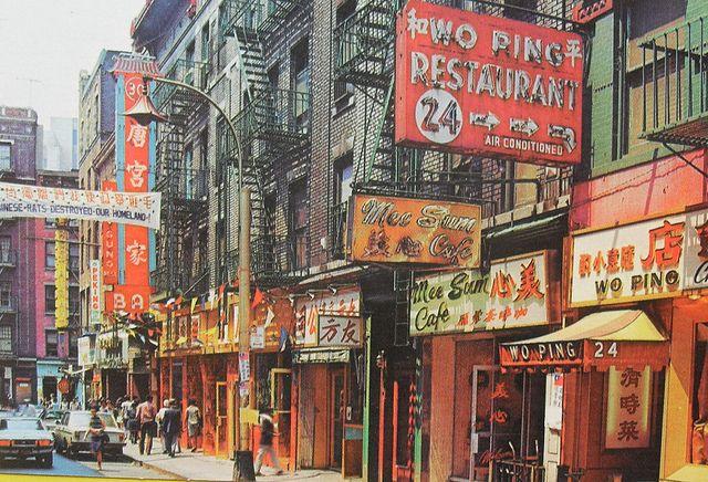 1960s Chinatown New York City Vintage Photo Postcard Chinatown Nyc Vintage New York Chinatown