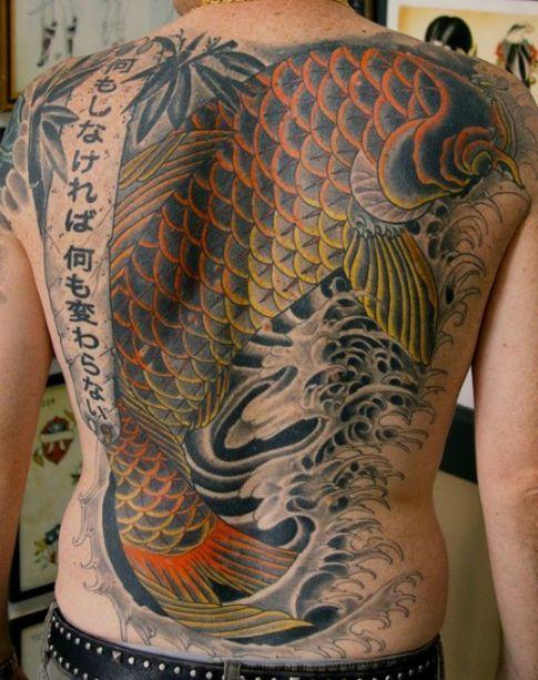 Incredible Japanese Tattoo Koi Tattoo Japanese Tattoo Japanese Tattoo Designs