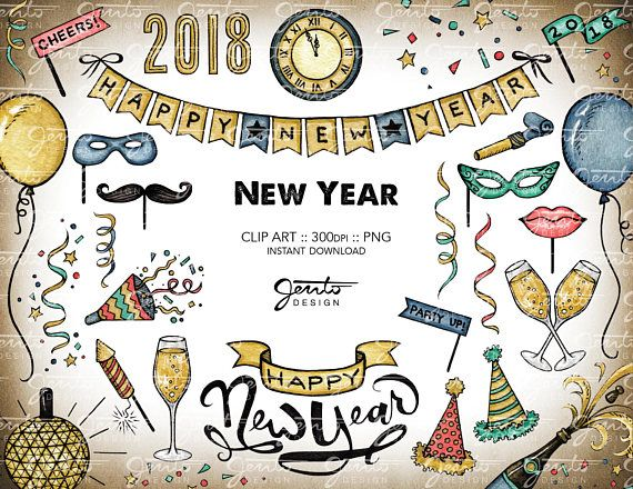 2018 new year clipart set ball drop countdown champagne mustache mask confetti banner noise