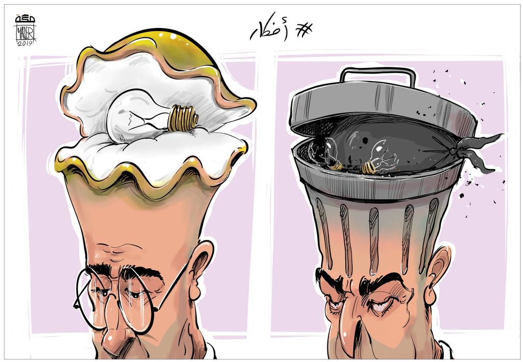 كاريكاتير الرأي كارتون كاريكاتير أفكار
