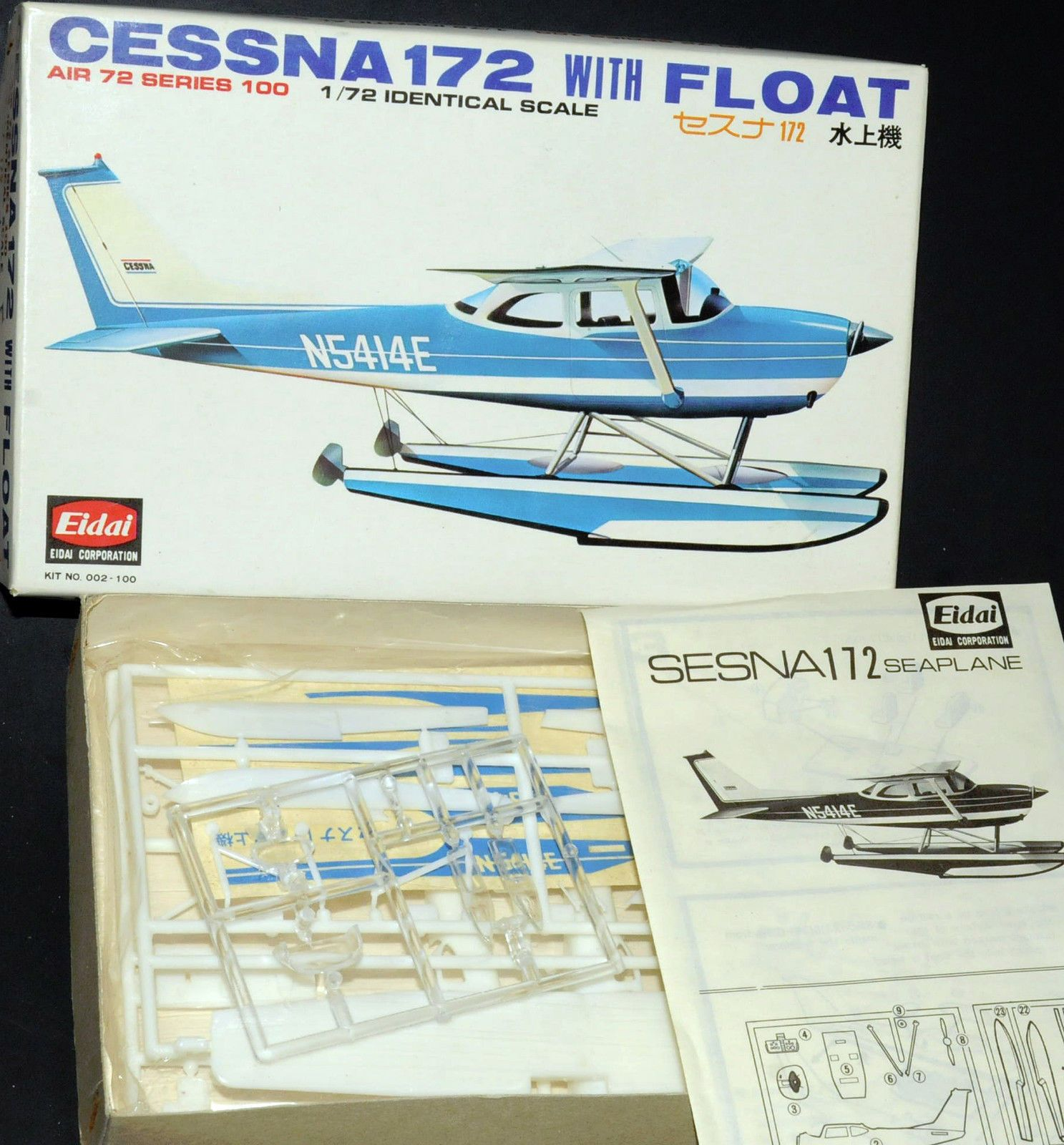 Aircraft Non-Military 1189: Eidai 1 72 Cessna 172 With Float Model