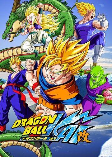 Dragon Ball Z Kai 2014 Ep 129 720p Mediafire Dragon Ball