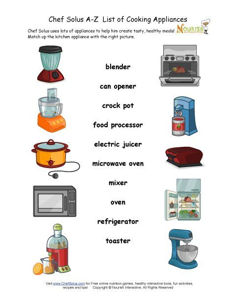 Find The Kitchen Appliance Matching Worksheet Cooking Classes