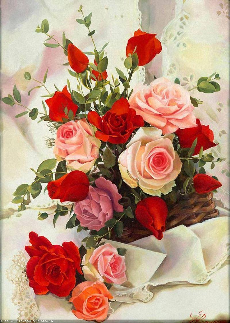 Красивые открытки цветы любимой