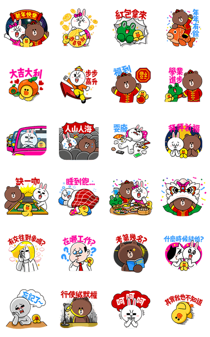 Line Characters Happy Chinese New Year Line Stickers Happy