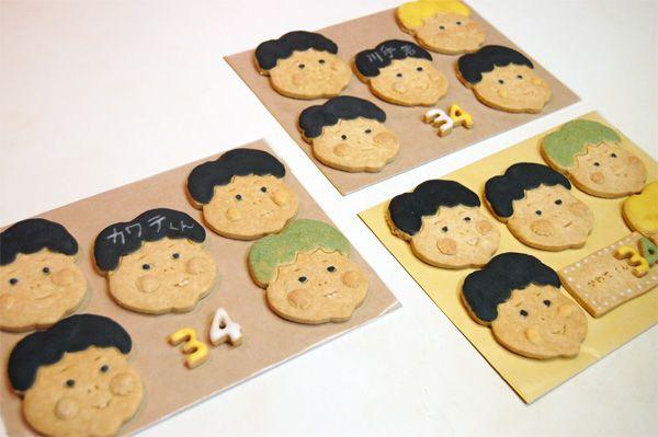 小桧山聡子|kobiyama Satoko|yama Foods 廚房|in The Kitchen