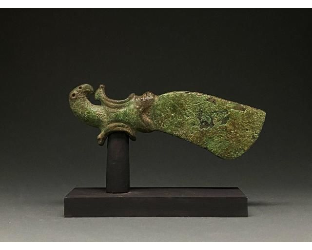 Lock, Stock, and History — Bronze axe, Amlash culture, 2000 - 1000 BC from...