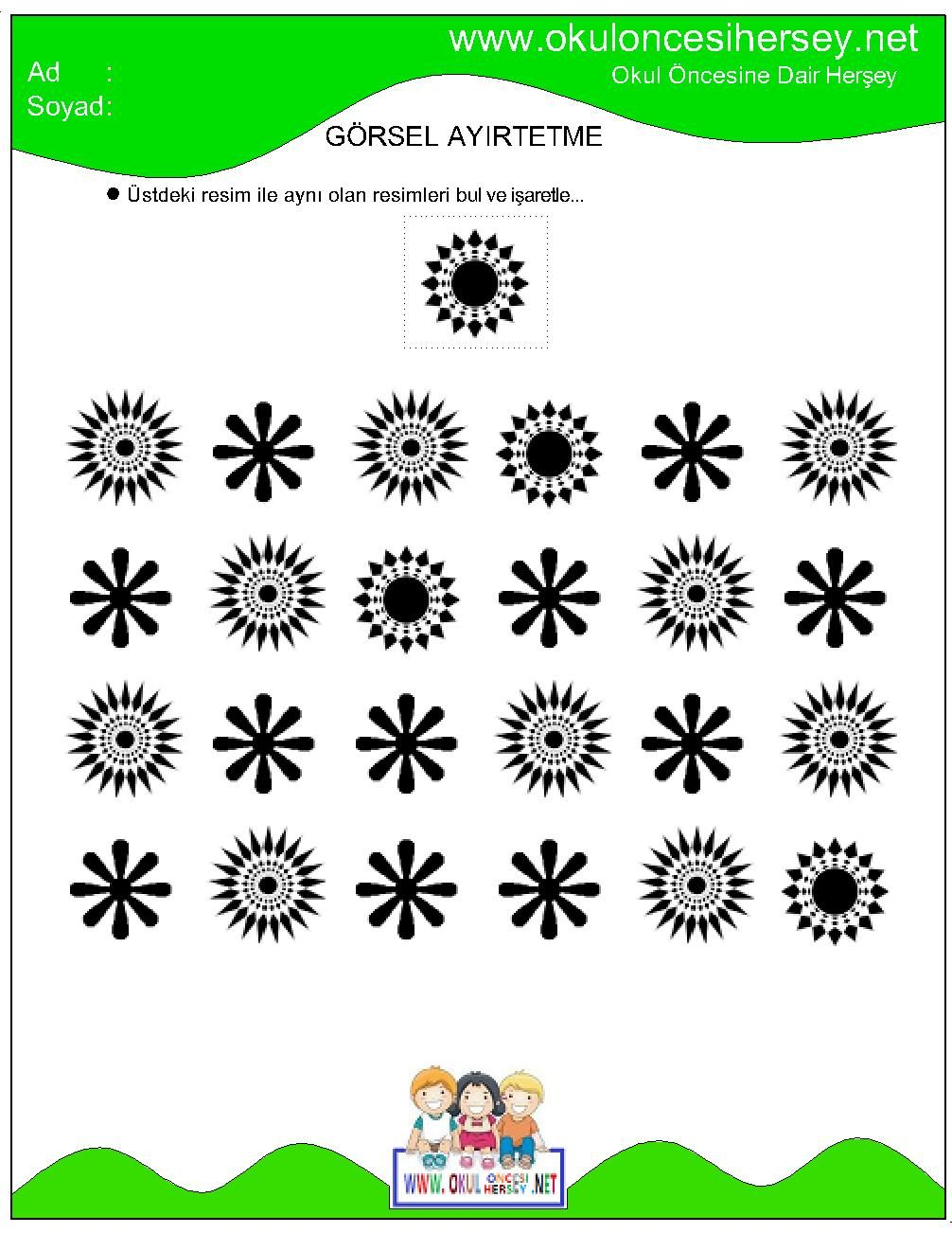 Bewitching image pertaining to vale design free printable maze
