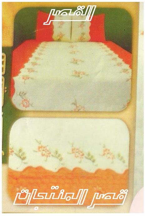 كوفرتة 5 ق الوان بسعر 199 جنية عبارة عن كوفرتة مقاس240 220 2 ك خداية مقاس 50 70 2 ك مخدة مقاس 45 170 حشو الكوفرتة من الداخل فيبر ومن الخارج Bread Matzo