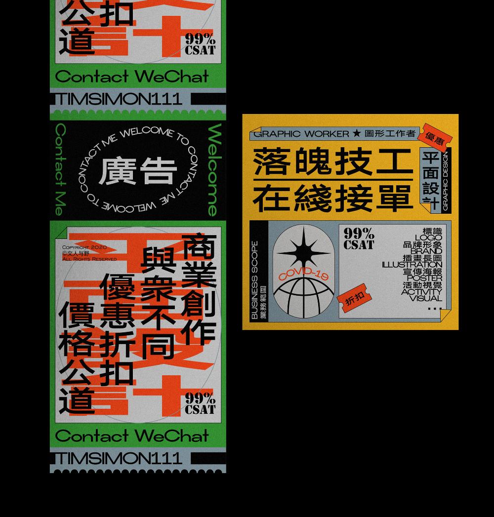 Cimon Teng on Behance