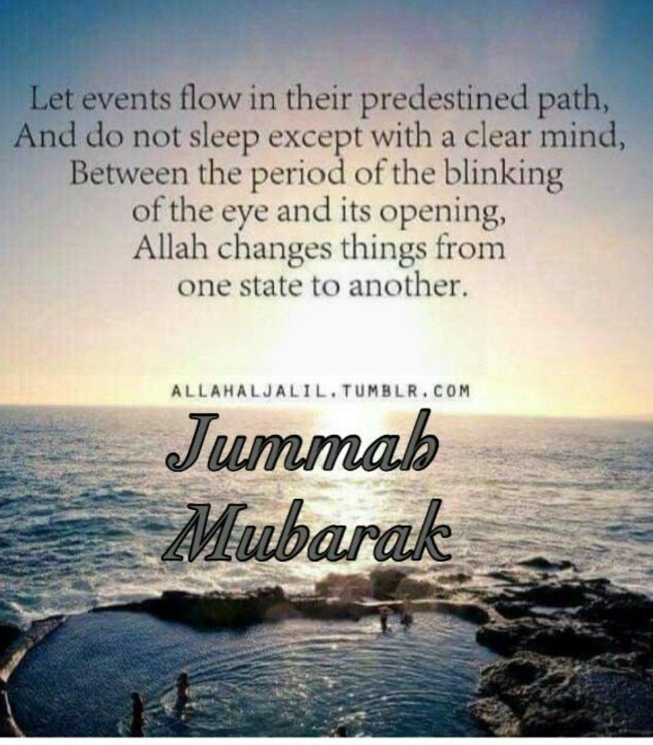 Jummah mubarak random pinterest jumma mubarak islam and islamic wise words kristyandbryce Choice Image