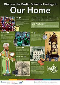 I want all the posters on this page. 1001 inventions. Muslim Science