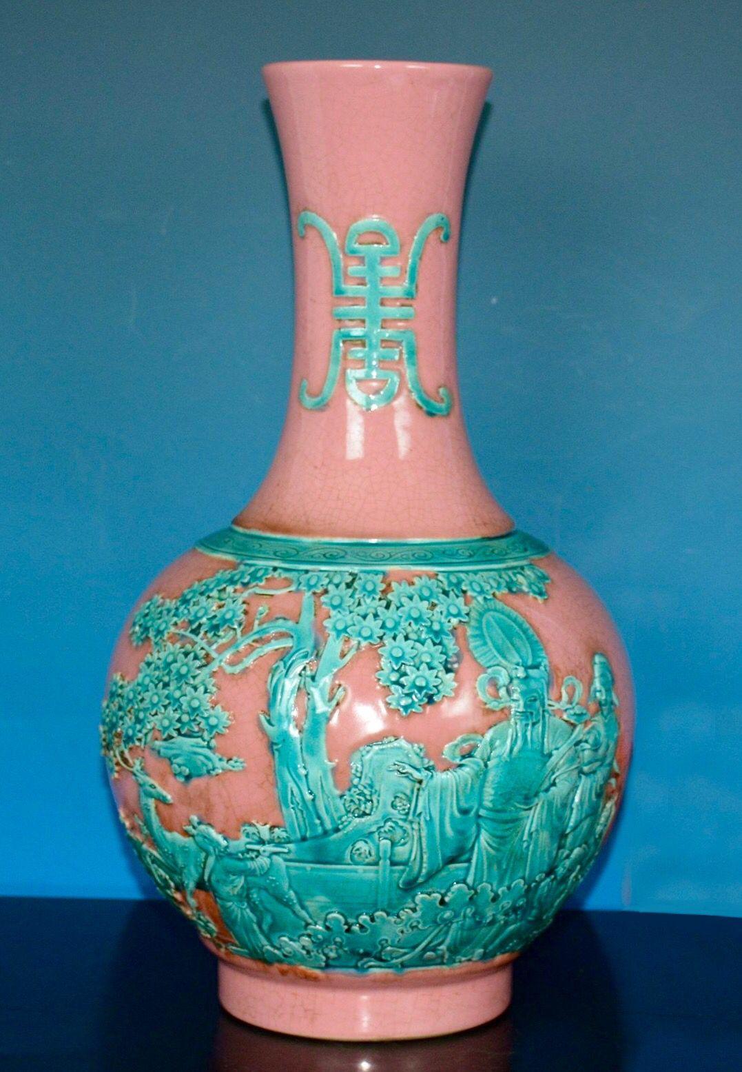Antique Chinese Polychrome Carved Porcelain Vase Qianlong