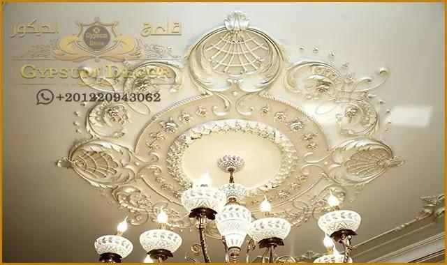ديكورات اسقف Modern Decor Ceiling Lights Decor
