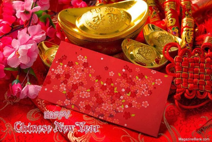 Happy Chinese New Year Wishes SMS Greetings eCard