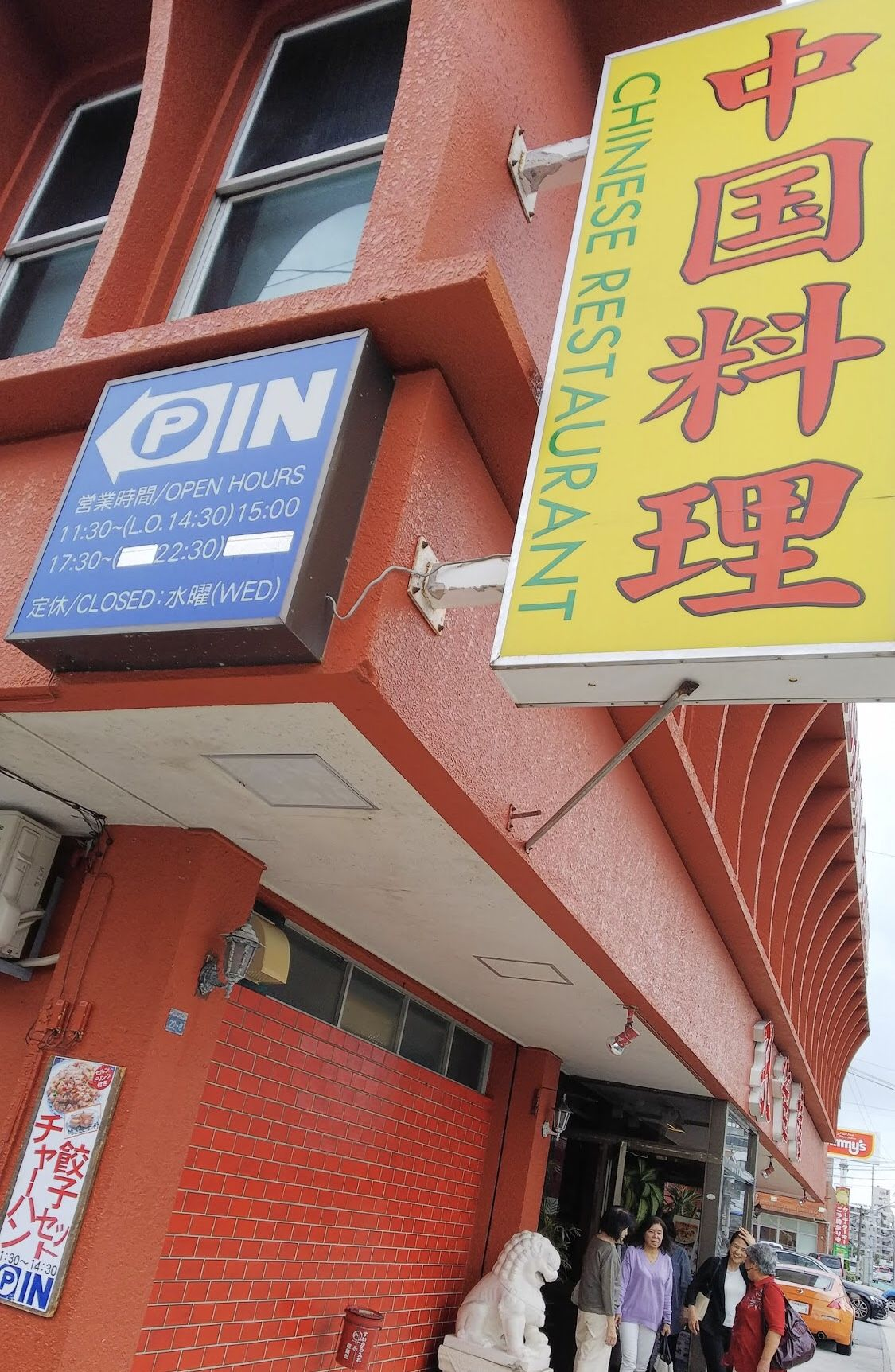 Pin On Okinawa Eats And Treats