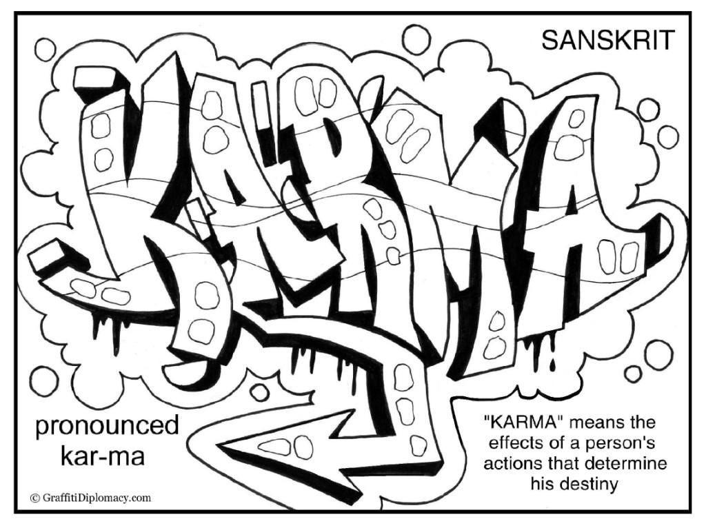 karma graffiti free printable coloring page mehr - Graffiti Coloring Pages Printable