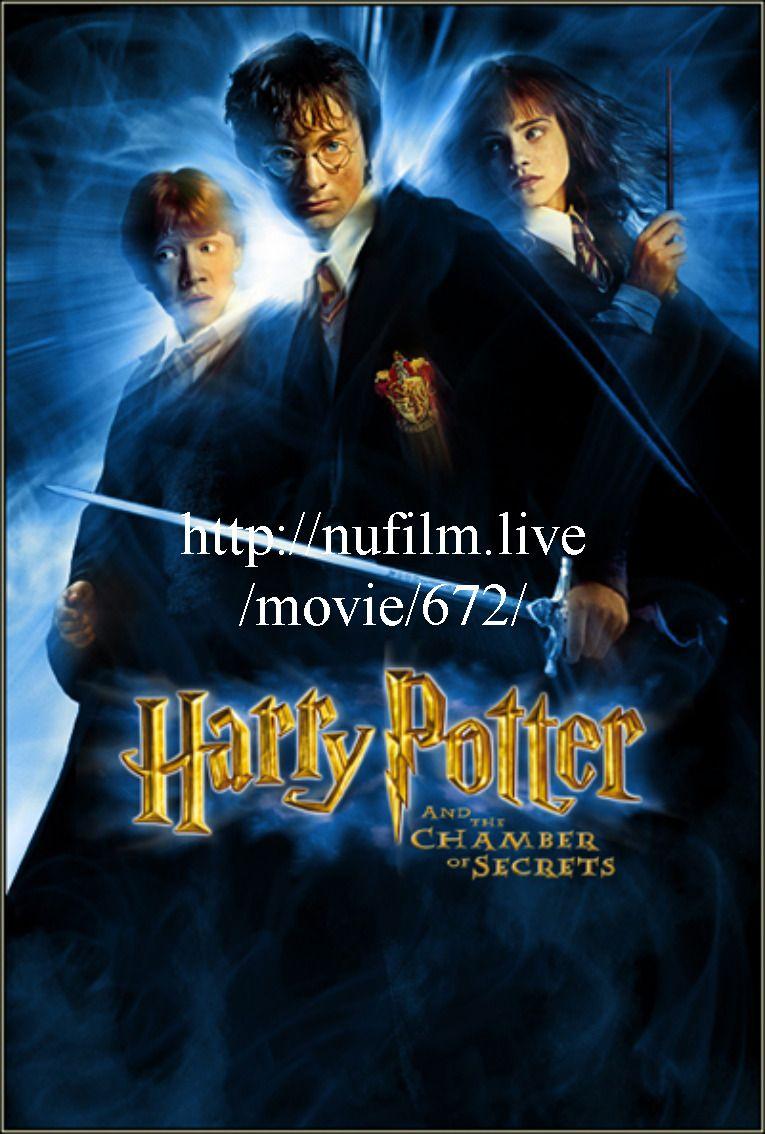 Regarder Harry Potter Et La Chambre Des Secrets 2002 Film Streamin Kgqg Kertas Dinding