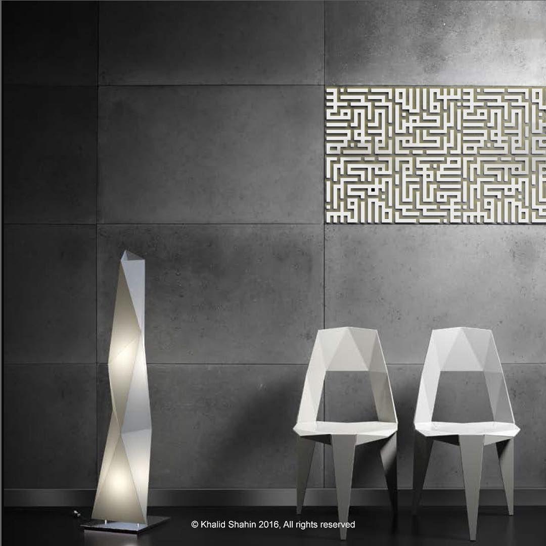 جدارية البسملة تنفيذ على الكونكريت بتقنية الجي آر سي كل عام وانتم بخير وجمال Furniture Home Decor Decals Decor