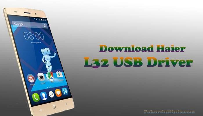 Haier L32 USB Driver Free Download - Pakistan Computer Urdu IT Tutorial