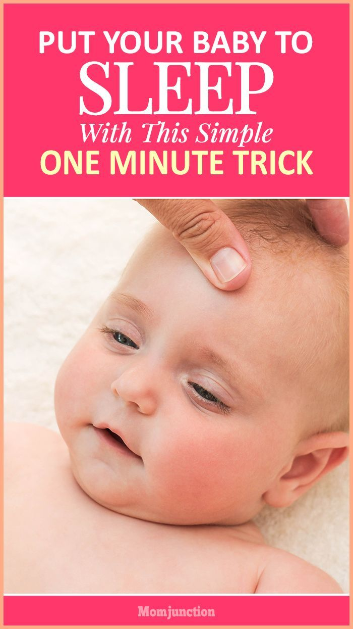 Put your baby to sleep with this simple one minute trick babies