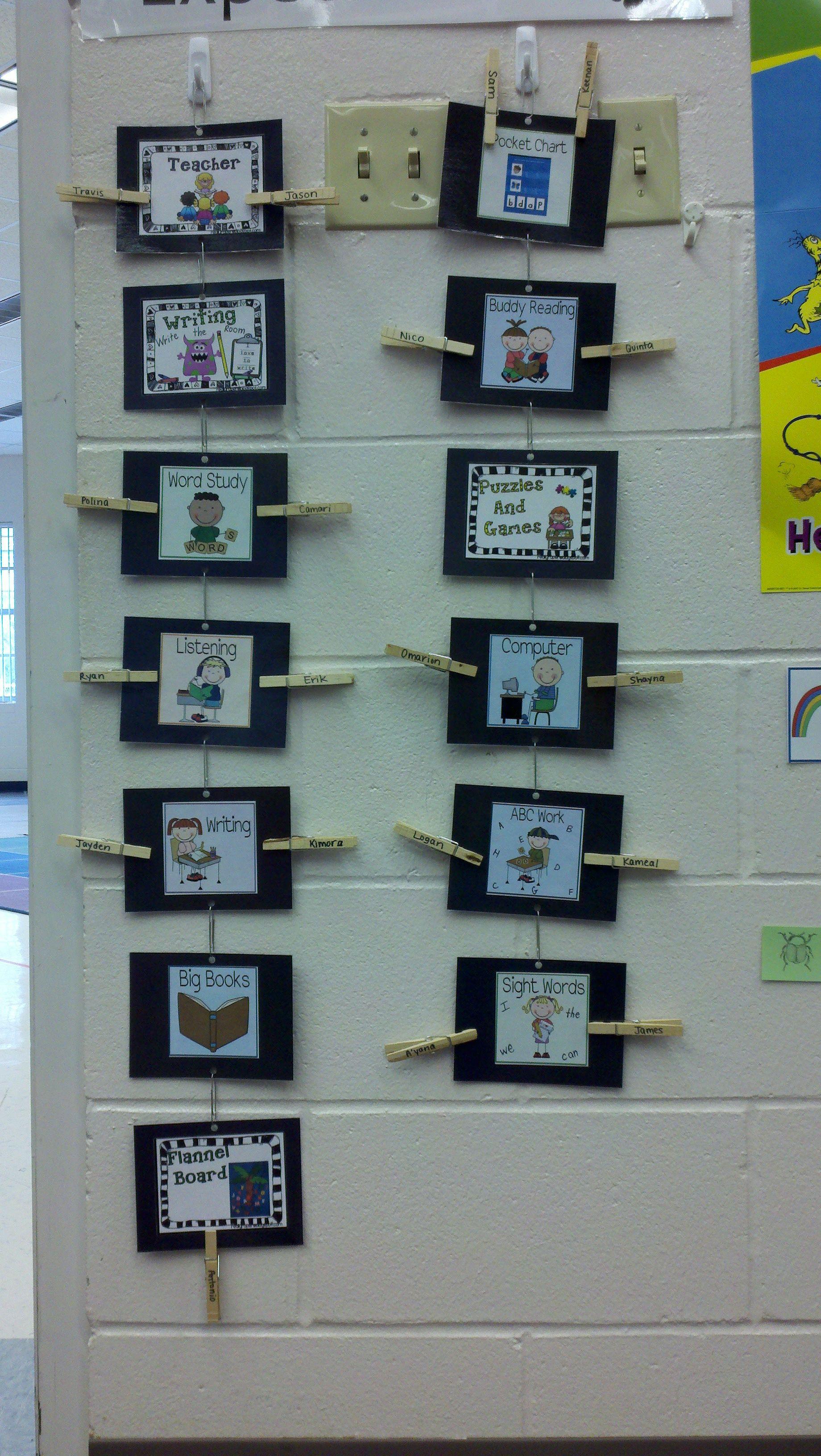 Pin By Beth Hodges On School Stuff Kindergarten Fun