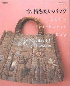 Easy to draw inspiration from this cover photo of Daily Patchwork Bag 1, a Japanese book . . .