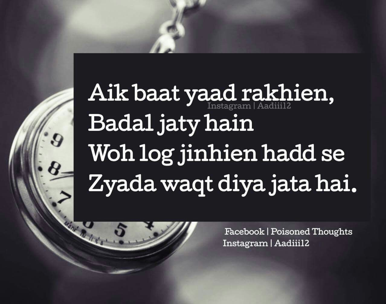 har baar | Feelings quotes, Thoughts, Quotes