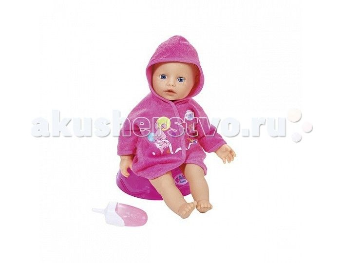 Zapf Creation 823460 Baby Born Puppe Kleidung & Accessoires