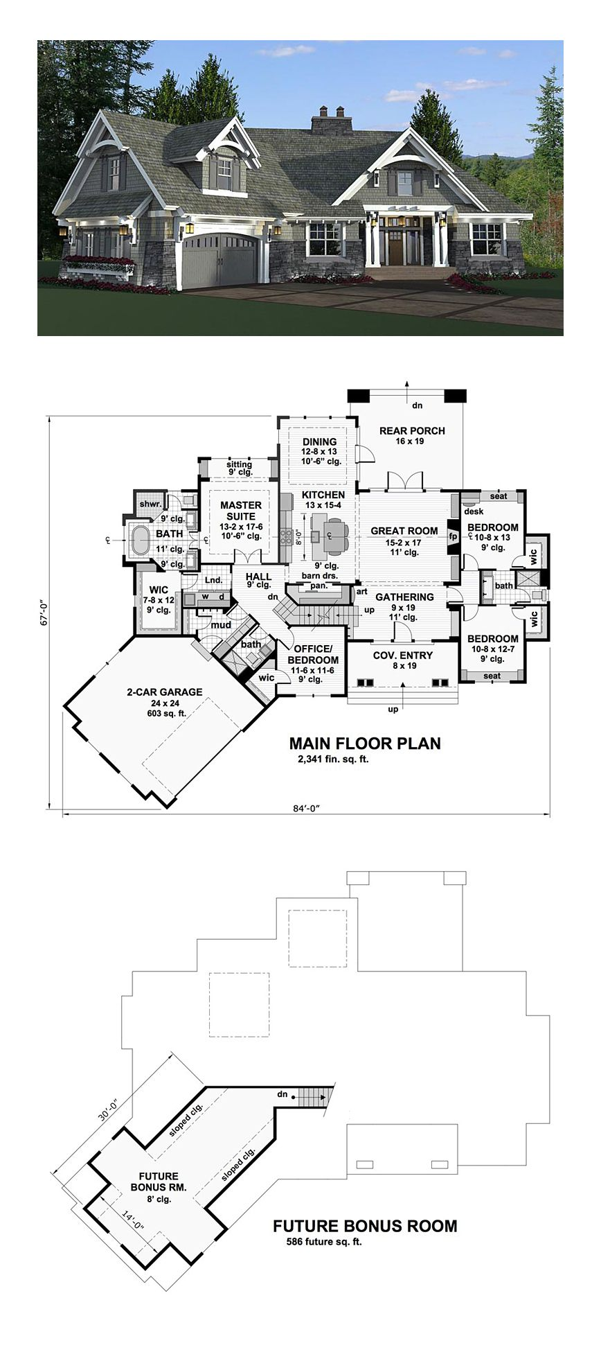 french country house plan 42679 total living area 2341 sq ft