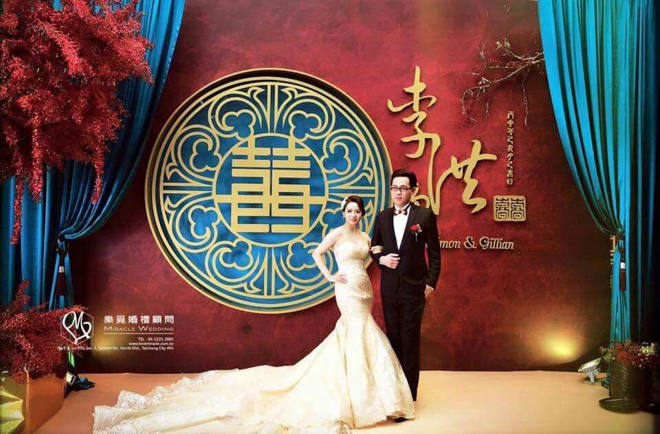 wedding reception photo booth singapore%0A Traditional Chinese Wedding   Stage Setup   Traditional Chinese Wedding    Pinterest   Wedding stage  Stage set and Stage