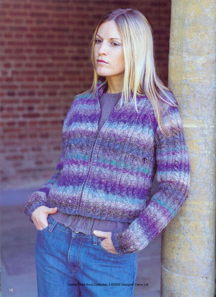 Knot Cable Jacket in Noro Silk Garden Free Knitting