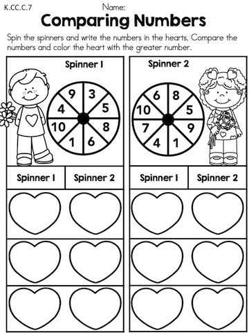 valentine 39 s day kindergarten math worksheets mathematics kindergarten math worksheets. Black Bedroom Furniture Sets. Home Design Ideas