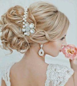 Reception Side Bun Hairstyle Wedding Hair Pinterest Bun - Bun hairstyle for reception