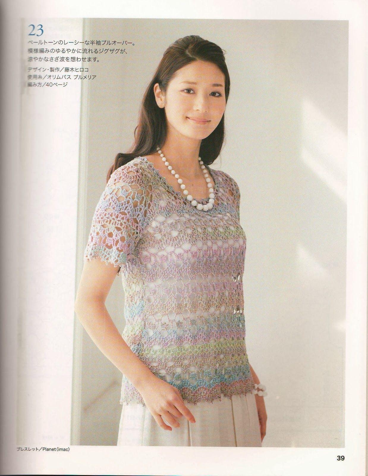 0038.JPG 1,238×1,600 pixeles | blusas a crochet | Pinterest | Tejido ...