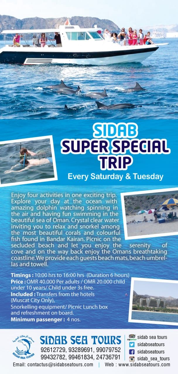 Pin By Dolphin Watching Muscat On Aida Cruise