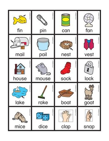 Free rhyming picture cards (with words!) from The Mailbox. Print in ...