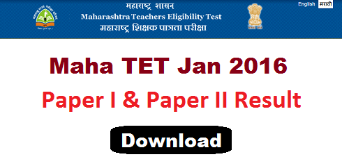 Maha Tet Paper 1 Paper 2 Result 2016 Download Www Mahatet In In 2020 Exam Answer Exam Results Exam
