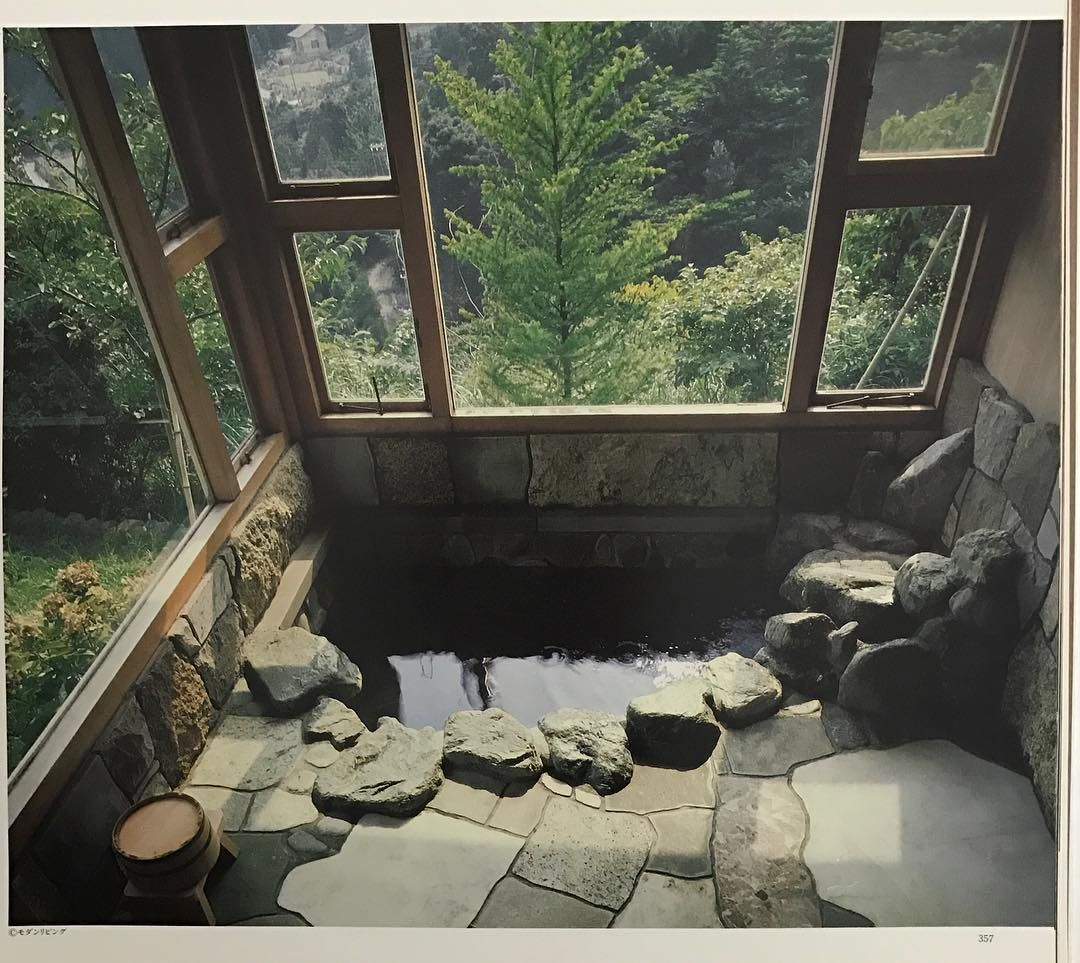 Bathroom With A View The Interior Book Published In 1979 In Japan 500 Pages Unrivalled Reference P Interior Architecture Design Living Design Pretty House